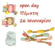 Open day με δωρεάν μαθήματα στις 26 Ιανουαρίου